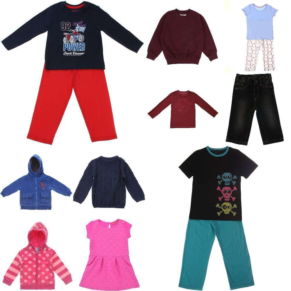 69 St% FCck-Pieces Diverse îmbrăcăminte pentru copii-Gr 62-164 Dimensiune 62-164