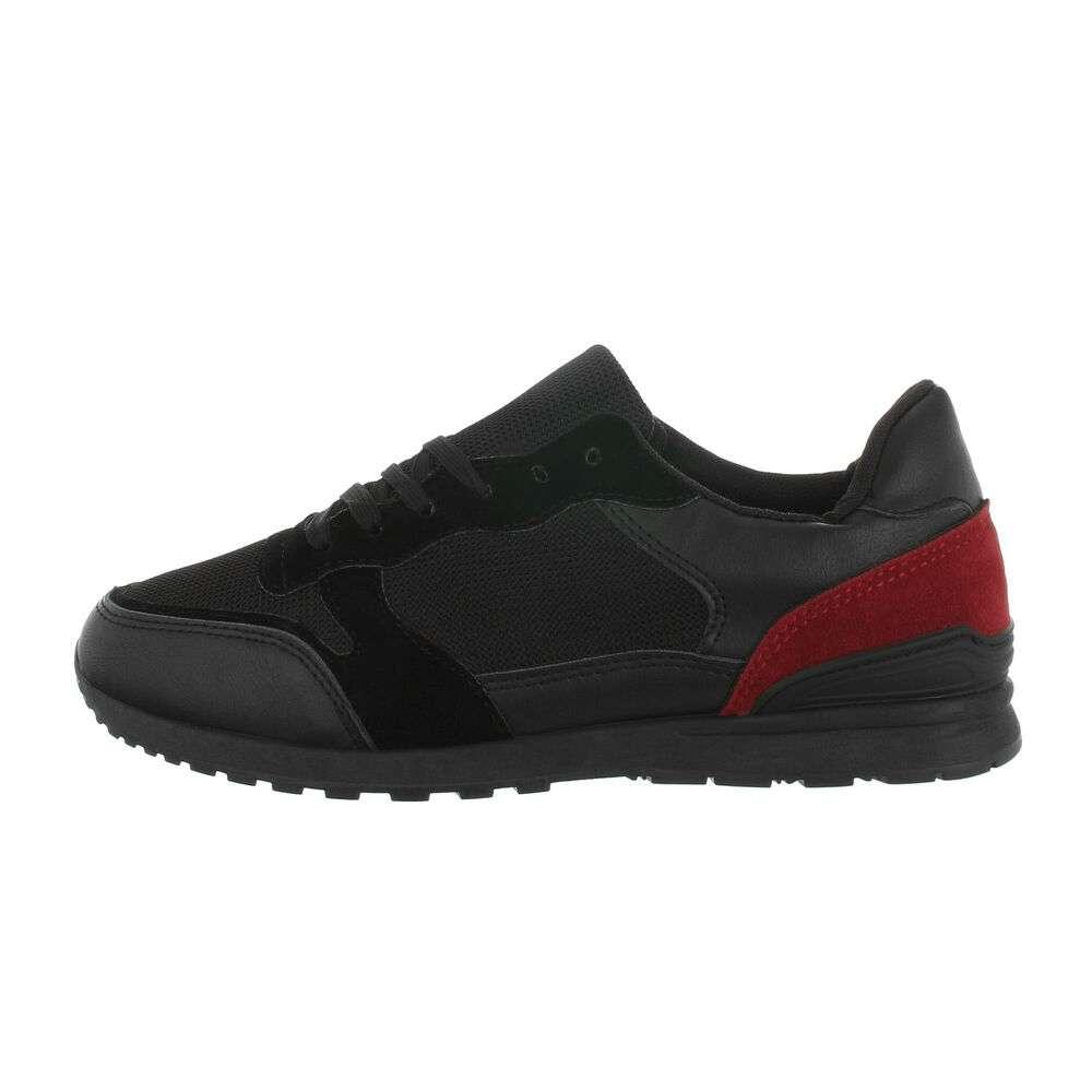 Обувь повседневная мужская - черная