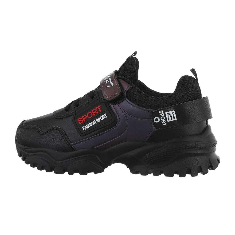 Pantofi casual pentru copii - negri