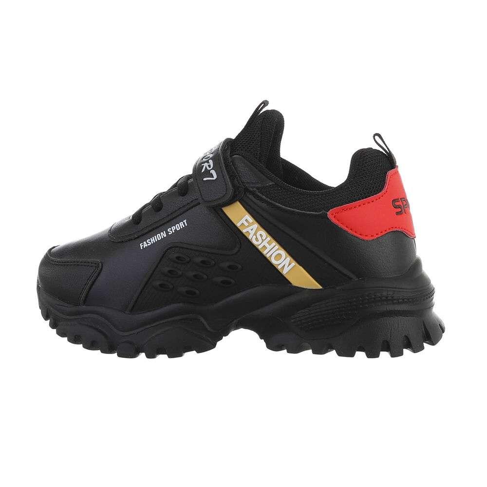 Pantofi casual pentru copii - negri - image 1