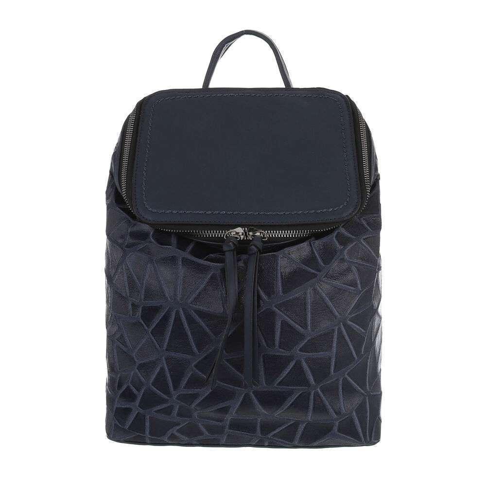 Рюкзак женский - синий