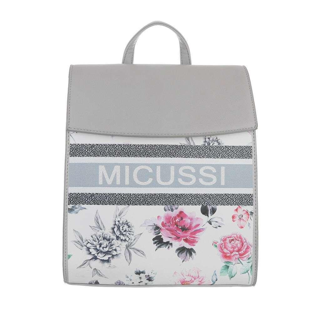 Рюкзак женский - серый