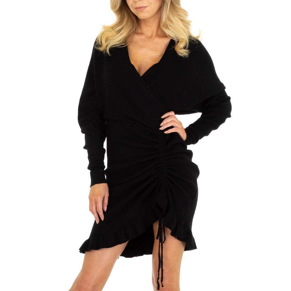 Mini Rochie pentru femei marca EMMA & ASHLEY - neagră