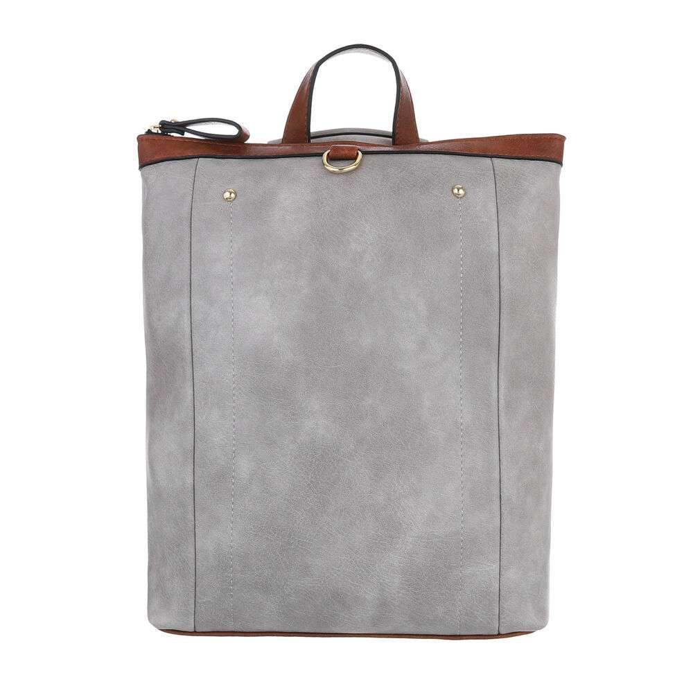 Женский рюкзак - серый
